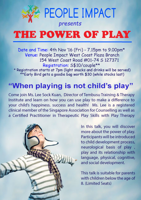 power-of-play_event-page